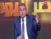 توفيق عكاشة: زيادة المرتبات مجرد بداية وعلينا مواصلة الإصلاح