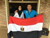 دنيا سعد الدين تضيف ذهبية لمصر فى التايكوندو بدورة حوض النيل