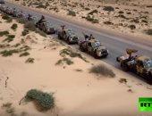 شاهد.. زحف قوات الجيش الليبى بقيادة حفتر ناحية العاصمة طرابلس
