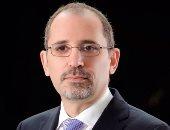 وزير الخارجية الأردنى يؤكد أهمية العمل متعدد الأطراف لحل القضية الفلسطينية