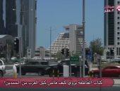 """شاهد..""""مباشر قطر"""" تكشف كيف فاض كيل العرب من نظام الحمدين وصولاً لمقاطعته"""