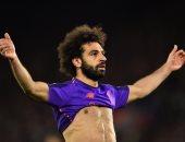 """بورتو ضد ليفربول.. وصول محمد صلاح إلى ملعب """"الدراجاو"""" استعدادا لقمة الأبطال"""