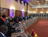 وزارة الاستثمار تعرض جهود التمكين الاقتصادى باجتماع البنك الإسلامى للتنمية