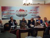 مصطفى بكرى ينظم ندوه حول التعديلات الدستوريه للمصريين بالخارج