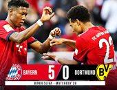 ملخص واهداف مباراة بايرن ميونخ ضد بوروسيا دورتموند 5-0 في الدوري الألماني