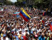 """رئيس كولومبيا السابق: الأزمة الفنزويلية تحتاج إلى """"حل بالقوة"""""""