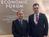 وزير التجارة يبحث مع نظيره الرومانى تعزيز التعاون الاقتصادى