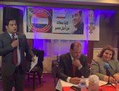 فيديو وصور.. الجالية المصرية بأمريكا تؤيد تعديلات الدستور وتدعو للمشاركة بالاستفتاء