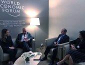 وزراء الاستثمار والصناعة والسياحة يلتقون رئيس  البنك الأوروبى لإعادة الإعمار