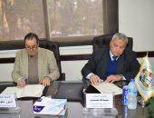 نادى النيابة الإدارية يوقع بروتوكول تعاون مع المركز القومى للترجمة
