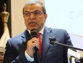 دواوين الوزارات.. القوى العاملة: السيسى يشهد احتفالية عيد العمال نهاية الشهر