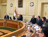 رئيس الوزراء يعقد اجتماعاً لمتابعة تطبيق منظومة حصر وميكنة الحيازات الزراعية