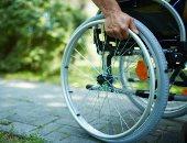 احذر.. 4 أمراض يمكن أن تسبب إعاقة.. منها التصلب المتعدد