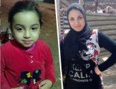 ابحث معنا.. وفاء وابنتها متغيبتان منذ 5 أيام بالإسكندرية