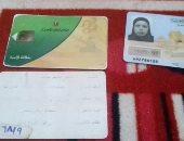 جهاد تشكو حذف اسمها من بطاقة التموين منذ أكثر من عام بروض الفرج