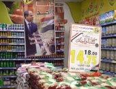 """منافذ """"كلنا واحد"""" تهزم جشع التجار وتوفر السلع الغذائية بأسعار مخفضة"""