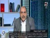 أنيسة حسونة: غسلت ممثل تركيا فى هلسنكى عندما تجاوز حده وتحدث عن مصر