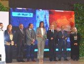 """وزيرة الهجرة: """"الشعب المصرى غيور على بلده ولما بيشتغل بيشتغل"""""""