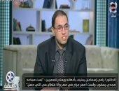 رامى إسماعيل يعتذر على الهواء: أنا لست أصغر جراح فى مصر ولا تلميذ مجدى يعقوب