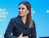 """وزيرة الاستثمار لـ """"بلومبرج"""": سياسات الدولة تساعد فى تحسين بيئة الأعمال"""