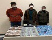 القبض على 3 أشخاص لإتجارهم غير المشروع فى العملة بالإسكندرية