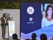 فيديو.. وزيرة الهجرة: حان الوقت لنقدم لمصر الكثير.. وعلماؤنا بالخارج لن يدخروا جهدًا