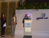 """فيديو.. مؤتمر """"مصر تستطيع"""" يشهد الإعلان عن إنتاج أول حاسب تعليمى مصرى"""