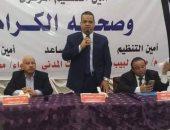 أمين مساعد حزب مستقبل وطن: من يستبعد وجود مؤامرات على مصر يشارك فيها