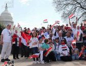 وقفة للمصريين أمام الكونجرس للترحيب بالسيسى ورفض المنظمات المشبوهة