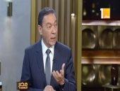 هانى الناظر رئيس مؤسسة مصر تستطيع: علماؤنا لديهم ثقة كبيرة فى الرئيس السيسى