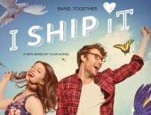 شبكة CW تؤجل الموسم الثانى من مسلسل I Ship It إلى الصيف