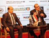 وزيرة البيئة وحسن راتب ونائب وزير الإنتاج الحربى بمؤتمر صناعة المستقبل مصر 2030