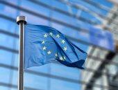 تقرير: الاتحاد الأوروبى يجرى تحقيقات بشأن صفقاته مع مايكروسوفت