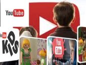 جوجل تدفع 170 مليون دولار لتسوية تتعلق بجمع بيانات عن أطفال.. الشركة جمعتها بشكل غير قانونى عبر يوتيوب لصالح المعلنين.. وتنتهك قانون خصوصية الطفل.. وضعف الغرامة يثير انتقادات وانقسام فى لجنة التجارة الفيدرالية