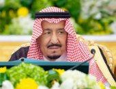 """مجلس الوزراء السعودى يرحب بتصنيف """"الحرس الثورى"""" منظمة ارهابية"""