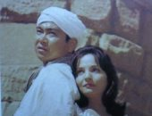 """صورة نادرة تجمع شادية والفنان اليابانى يوجيرو من كواليس """"على ضفاف النيل"""""""