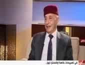 فيديو.. عقيلة صالح : السيسى يبذل جهدا ضخما لمصلحة الشعب الليبى