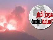 موجز6.. استشهاد ضابطين وفردى شرطة و3 مواطنين عقب تفجير انتحارى بالشيخ زويد