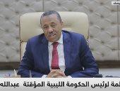 الحكومة الليبية المؤقتة: دراسة سحب عقود من أنقرة تقدر بالمليارات