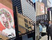 """صور.. جدارية محمد صلاح فى نيويورك تزين """"تايمز سكوير"""" أهم ميادين العالم"""
