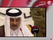 """شاهد..""""مباشر قطر"""": نظام الحمدين يسقط مصلحة الشعب القطرى من الحسابات"""