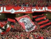 """صفحة الأهلي للجماهير قبل مواجهة الهلال السودانى: """"بكم ولكم دائما ننتصر"""""""