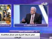 عبدالمنعم سعيد: الحرس الثورى وثيق الصلة بالإخوان.. وقطر أداة للمخابرات الأمريكية