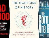 شاهد.. من يتصدر قائمة الكتب لأكثر مبيعا فى نيويورك تايمز