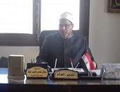 أوقاف البحر الأحمر: فحص كتب المتبرعين بالمساجد قبل قبولها
