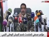 القوات الجوية الليبية تعلن تنفيذ 8 غارات جوية ضد مواقع للمليشيات المسلحة