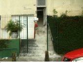 شاهد.. هطول أمطار غزيرة فى ريو دى جانيرو