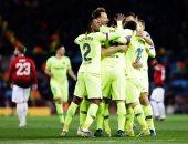 مان يونايتد ضد برشلونة.. البارسا ينهى الشوط الأول متقدما بهدف عكسى