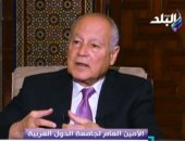 أحمد أبو الغيط: الفلسطينيون لن يستسلموا للاحتلال ولو حتى بعد ألف عام