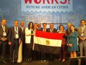 """""""الريف المصرى"""" تبحث مع شركات هولندية سبل التعاون بمشروع الـ1.5مليون فدان"""